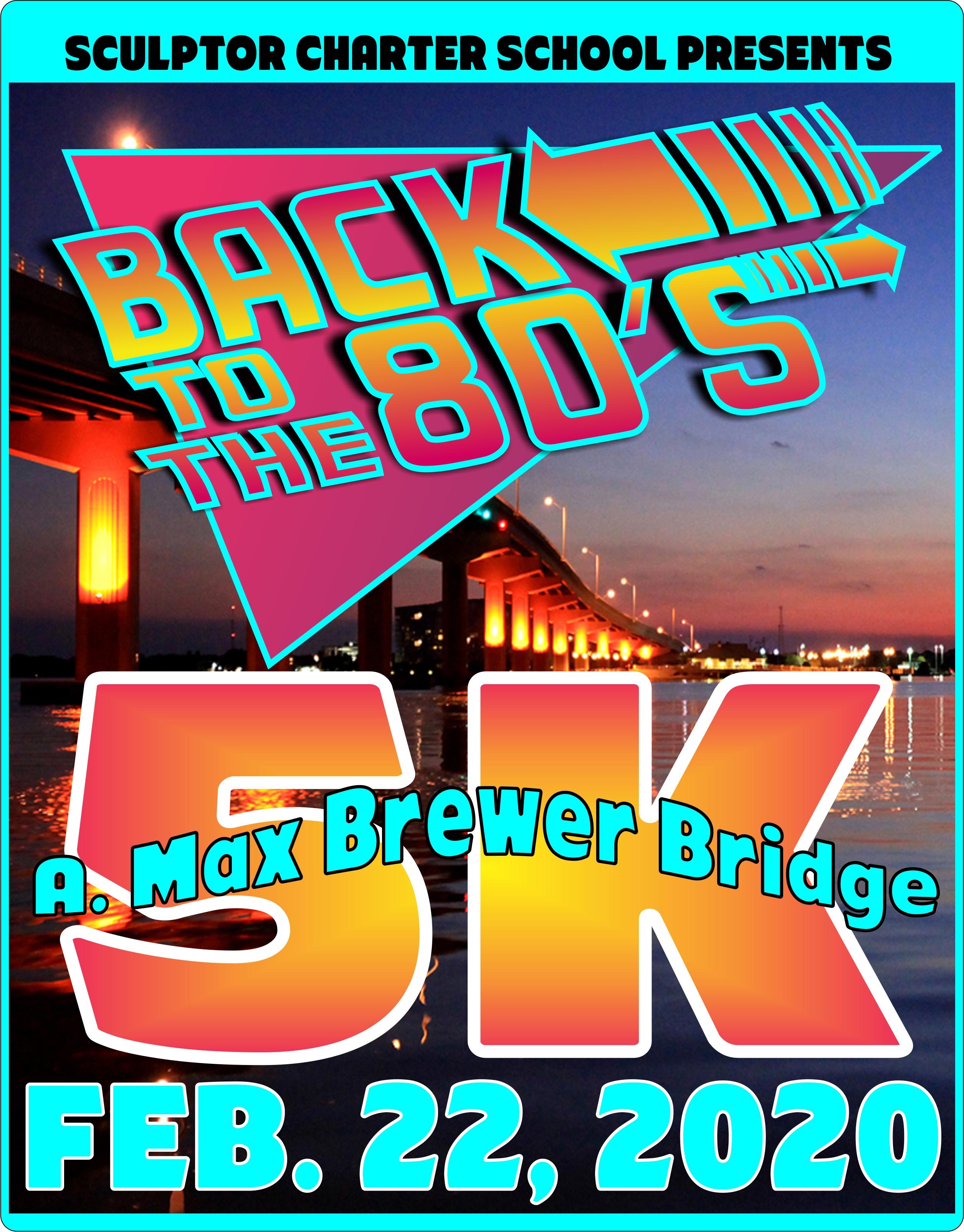 Sand Point Park/A. Max Brewer Bridge